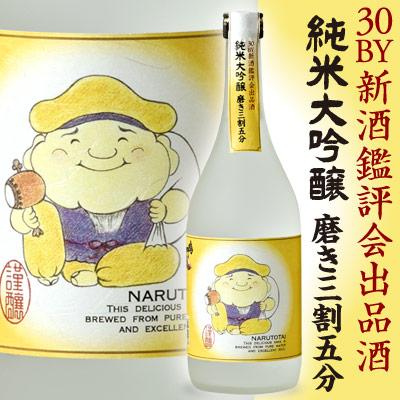 鳴門鯛 純米大吟醸 磨き三割五分 720ml【大黒様】