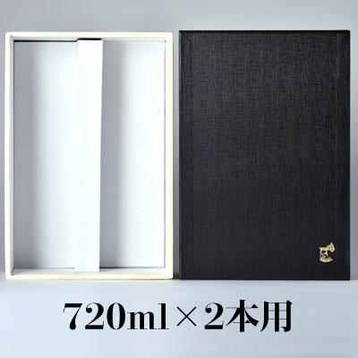 鳴門鯛ロゴ入り 特製ギフトBOX(720ml×2本用)