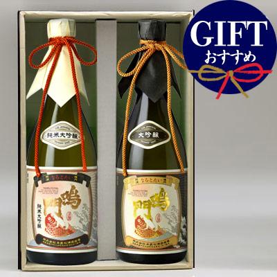 鳴門鯛の日本酒 極上の2本組(純米大吟醸/大吟醸)