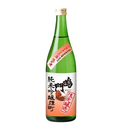 鳴門鯛 純米吟醸 雄町【蔵直限定】