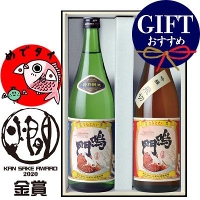 燗酒コンテスト金賞受賞酒セット