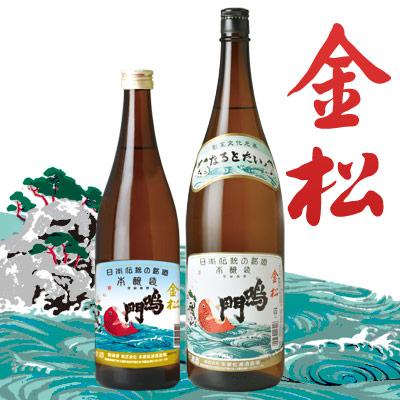 鳴門鯛 本醸造 金松 720ml/1800ml