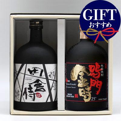 ギフト「鳴門金時芋焼酎」+玄米焼酎「田舎侍」
