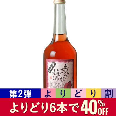 (よりどり割)松浦 赤紫蘇梅酒 720ml