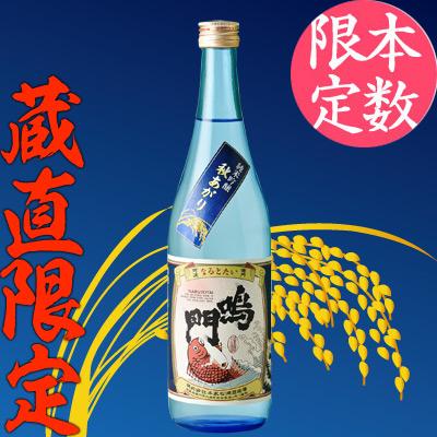 鳴門鯛 純米吟醸 秋あがり 720ml【蔵直限定】