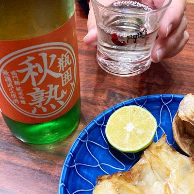 純米吟醸無濾過生原酒 瓶囲い秋熟