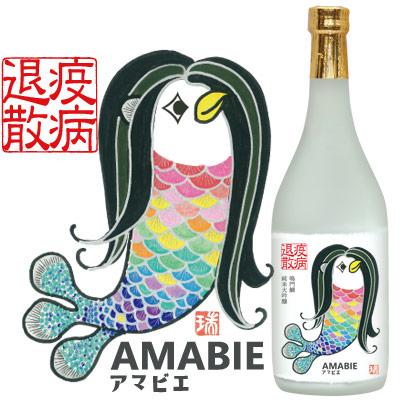 鳴門鯛 純米大吟醸「アマビエ」ラベル 720ml