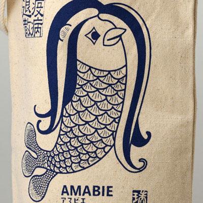 アマビエ ボトルバッグ