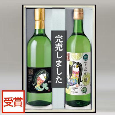 鳴門鯛 アマビエ疫病退散セット[純米原酒 水ト米+すだち酒]