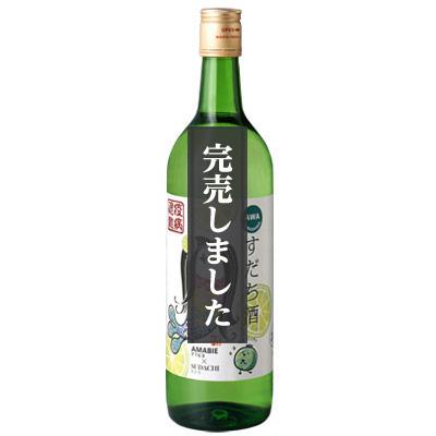 すだち酒 アマビエちゃんラベル
