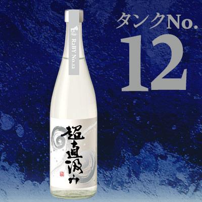 超直汲みタンクNo.12 鳴門鯛 大吟醸 720ml【ご予約限定】