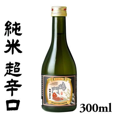 鳴門鯛 純米 超辛口 300ml