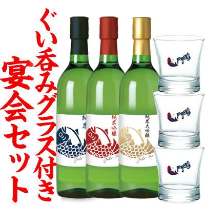 【宴会セット】ナルトタイ Onto the table3本組