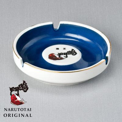 鳴門鯛ロゴ入り 昔なつかしい灰皿
