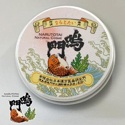 オーガニック ハンドクリーム KITANADA [鳴門鯛]