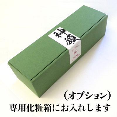 鳴門鯛 3年熟成プレミアム梅酒「神領」 専用箱