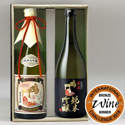 鳴門鯛の日本酒 珠玉の2本組(純米大吟醸/純米吟醸原酒)