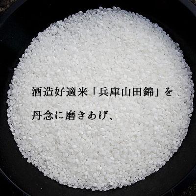 鳴門鯛 純米大吟醸720