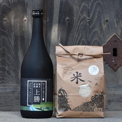 上勝の棚田米+棚田米で造った純米吟醸セット【お米+お酒】