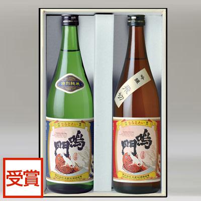 鳴門鯛 あったかギフト 燗酒コンテスト金賞受賞酒セット[特別純米&飛切]