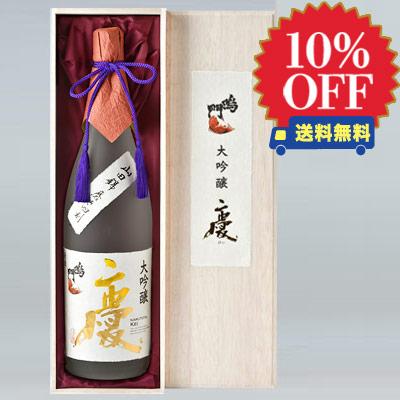 【冬ギフト割 送料無料&10%オフ】鳴門鯛 大吟醸 慶 1800ml