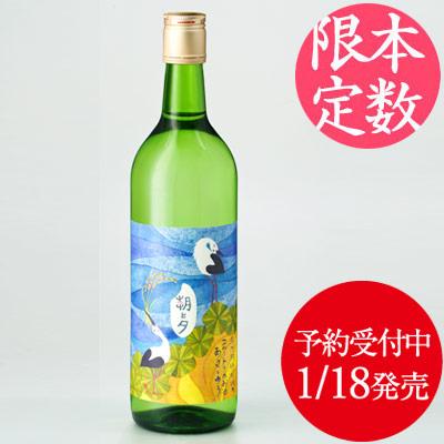 鳴門鯛 特別純米 コウノトリの酒 朝と夕 720ml