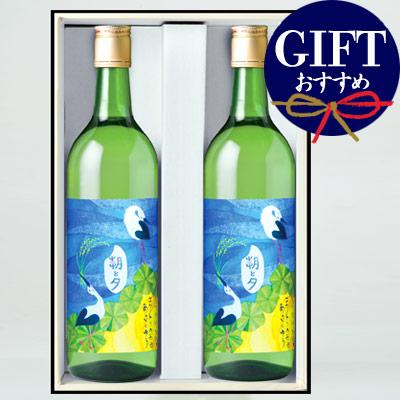 鳴門鯛 特別純米 コウノトリの酒 朝と夕 ギフトセット