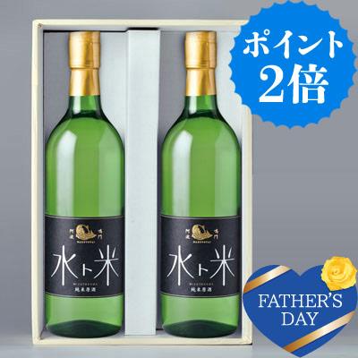 ナルトタイ 純米原酒 水ト米 720ml 2本<特製ギフト箱入り>