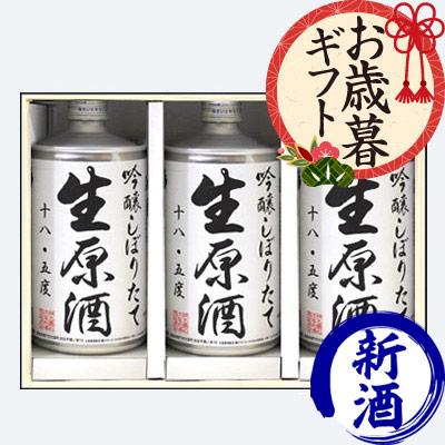 ギフト 鳴門鯛 生缶 3本組