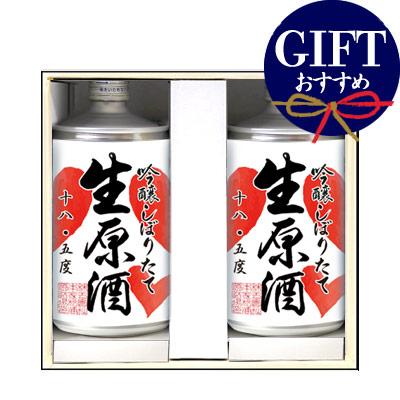 ギフト 鳴門鯛 生缶 ハートラベル2本組<ネットショップ限定>