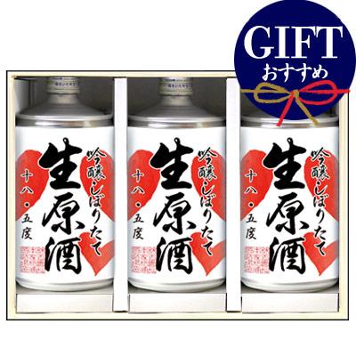 ギフト 鳴門鯛 生缶 ハートラベル3本組