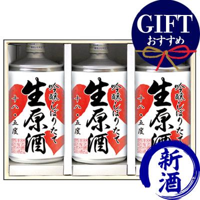 ギフト 鳴門鯛 生缶 ハートラベル3本組<ネットショップ限定>