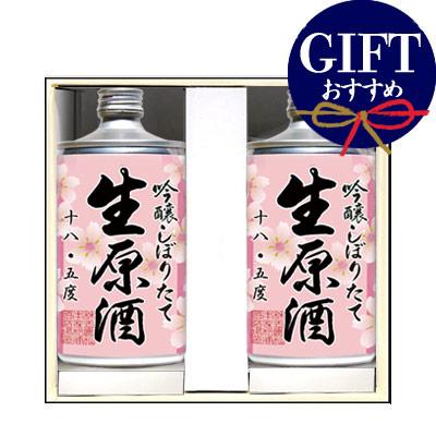 ギフト 鳴門鯛 生缶 桜ラベル2本組<ネットショップ限定>