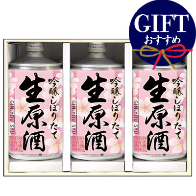 ギフト 鳴門鯛 生缶 桜ラベル3本組