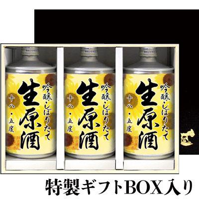 ギフト 鳴門鯛 生缶 夏ラベル3本組【蔵直限定】