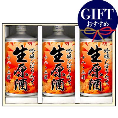 ギフト 鳴門鯛 生缶 秋ラベル3本組【蔵直限定】
