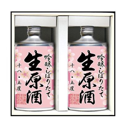 ギフト 鳴門鯛 生缶 桜ラベル2本組