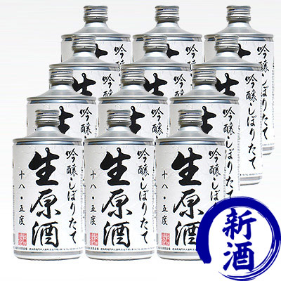 鳴門鯛 吟醸しぼりたて生原酒 720ml(生缶) 12本組