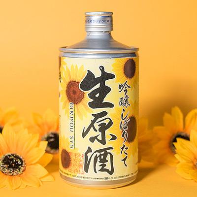 鳴門鯛 吟醸しぼりたて生原酒 720ml(生缶)夏ラベル