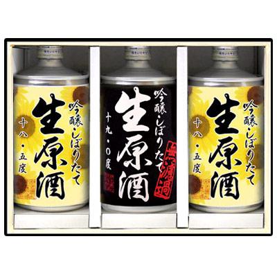 鳴門鯛 生缶 夏盛り3本組 無濾過&夏ラベル【蔵直限定】