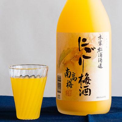 松浦 にごり梅酒