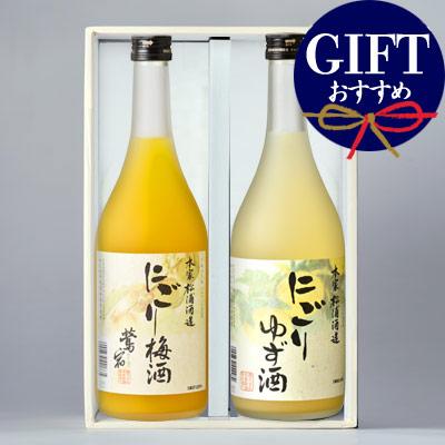 ギフト 松浦 にごり梅酒+にごりゆず酒