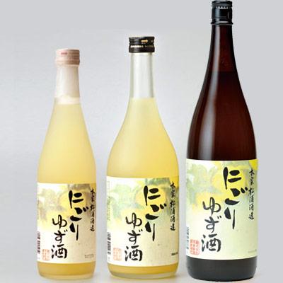 松浦 にごりゆず酒