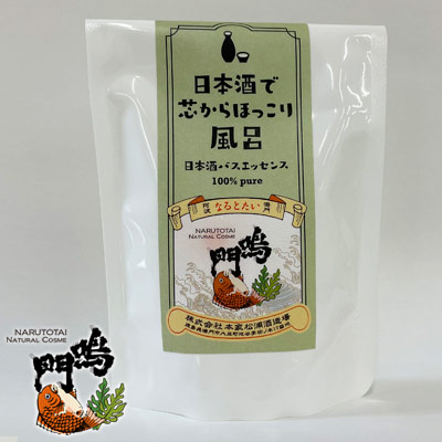 日本酒バスエッセンス[鳴門鯛]