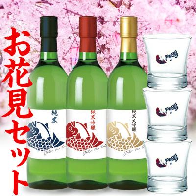 【お花見セット】ナルトタイ Onto the table3本組+ぐい呑みグラス3個