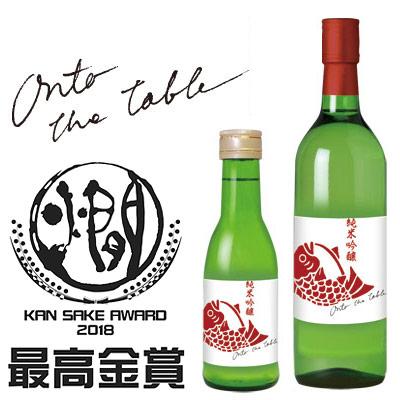 ナルトタイ Onto the table 純米吟醸(オントゥ・ザ・テーブル)