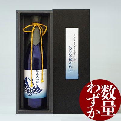 ナルトタイ Onto the table 純米大吟醸 雫搾り(オントゥ・ザ・テーブル)