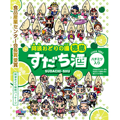 鳴門鯛 すだち酒(阿波キャララベル) 720ml