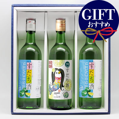 ギフト すだち酒3本(すだち酒 アマビエラベル1本含む)