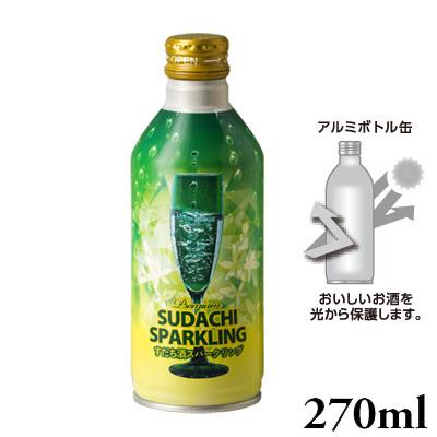 松浦 すだち酒スパークリング缶 270ml